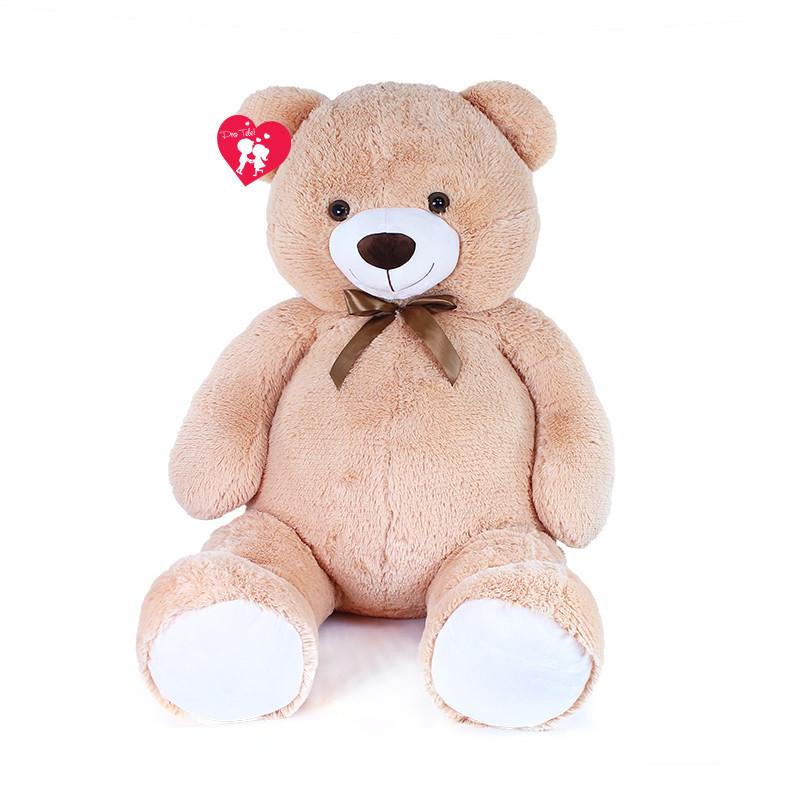 Jucărie mare din pluș - Urs crem cu felicitare, 150 cm imagine edituradiana.ro