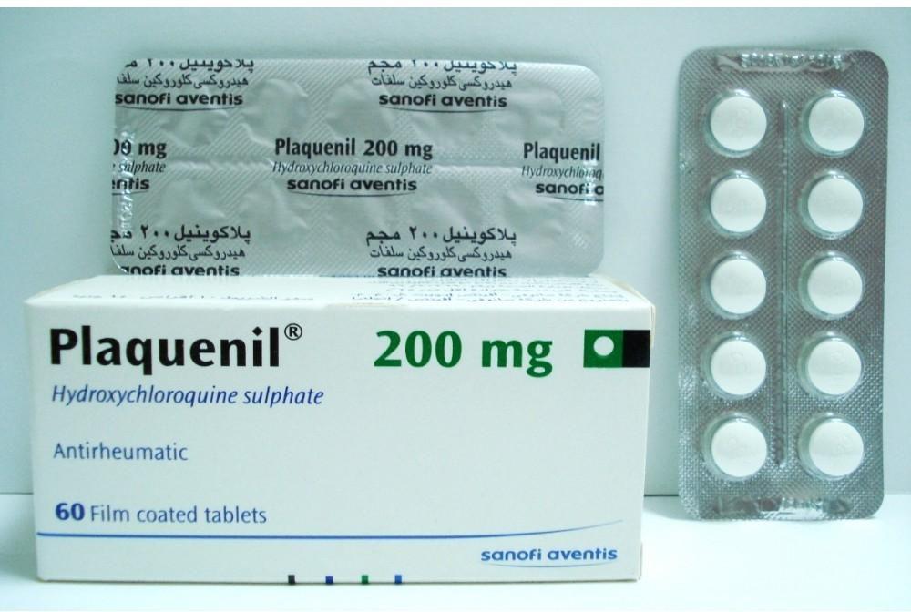 plaquenil pentru inflamarea articulațiilor
