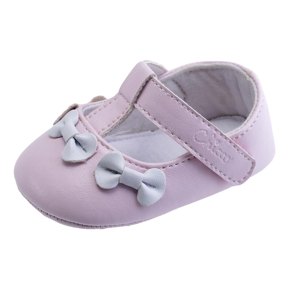 Balerini Copii Chicco, Roz, Nursery