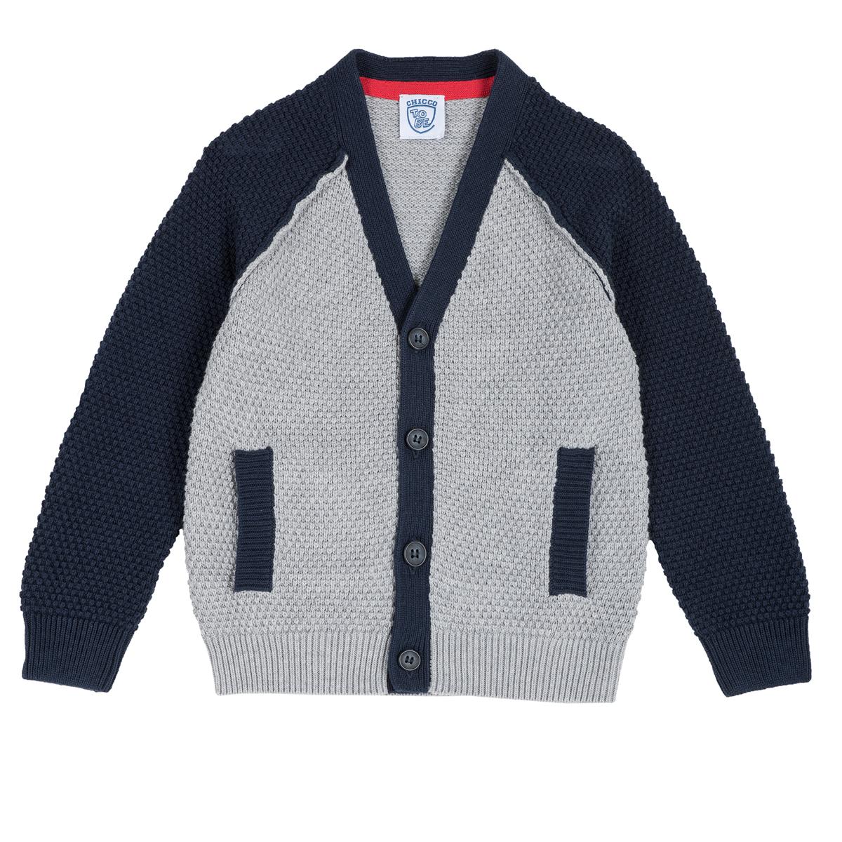 Cardigan copii Chicco, tricotat, gri inchis, 96879