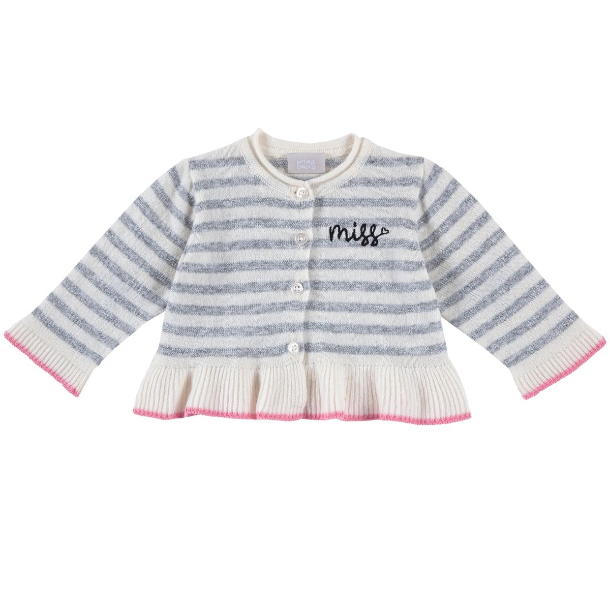 Cardigan copii Chicco, tricotat cu dungi gri, 96890