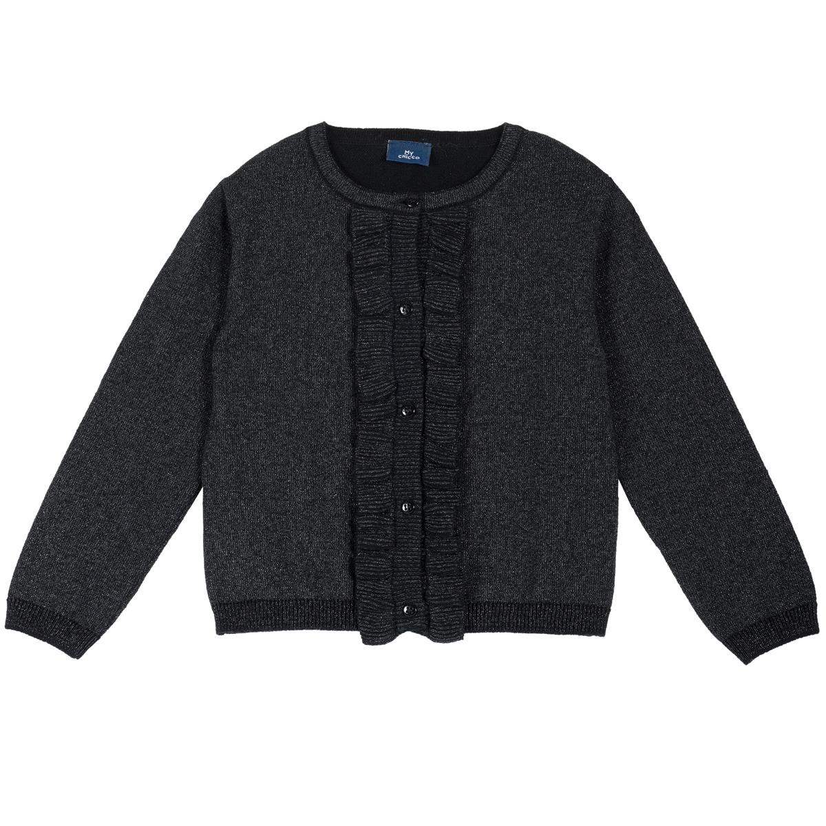 Cardigan copii Chicco, tricotat, fir metalic, 96615