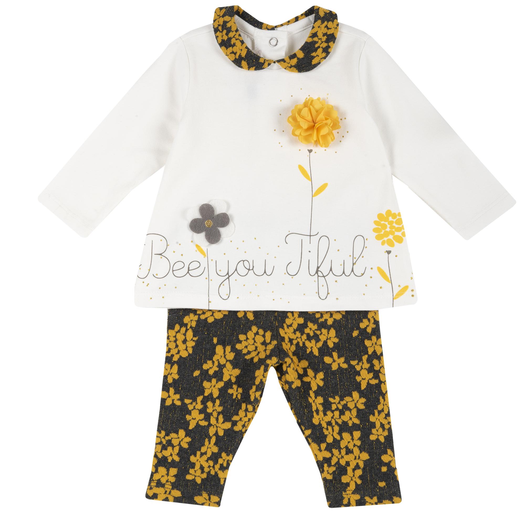 Tricou Si Colanti Pentru Copii, Chicco, Negru Cu Model, 74823 imagine