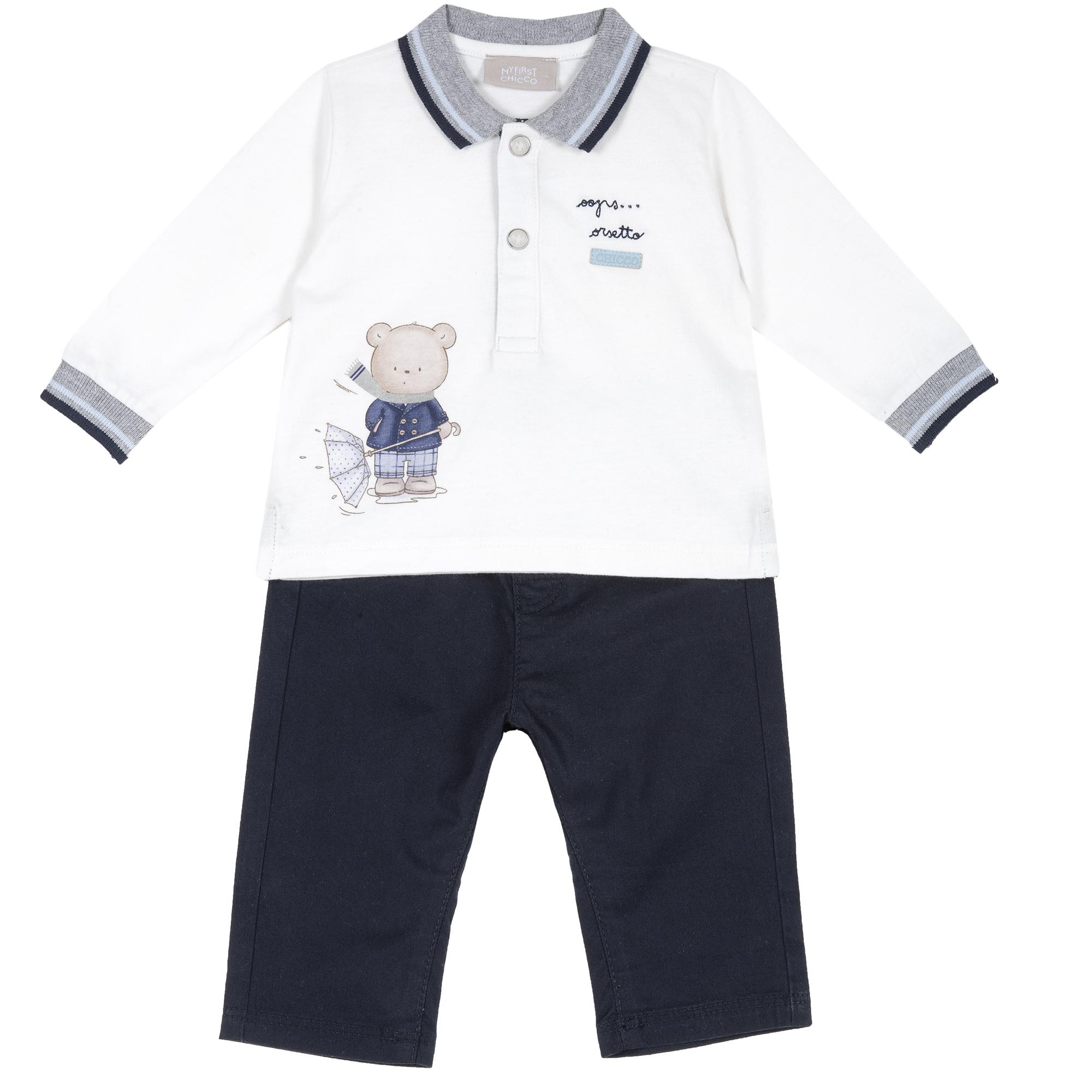 Set Doua Piese, Tricou Si Pantaloni Copii, Albastru, 76578 imagine