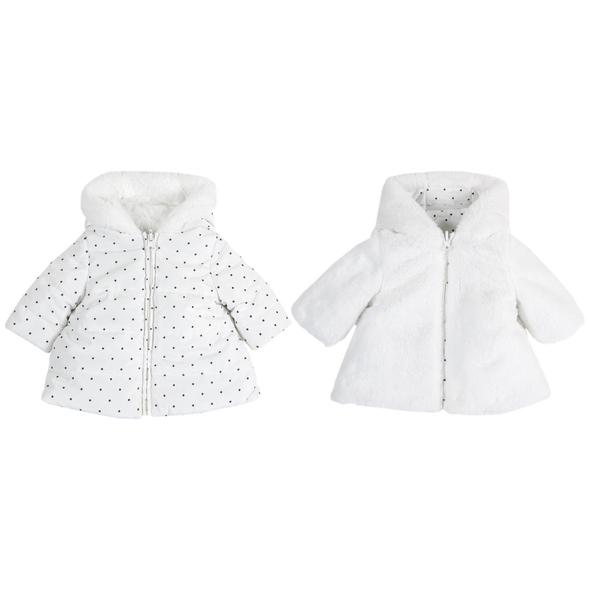 Jacheta copii Chicco, reversibila, blanita artificiala, alb, 87407