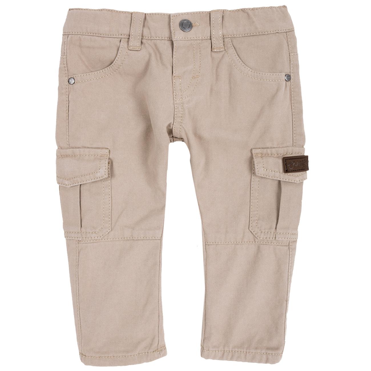 Pantalon Copii Chicco Maro Deschis 86