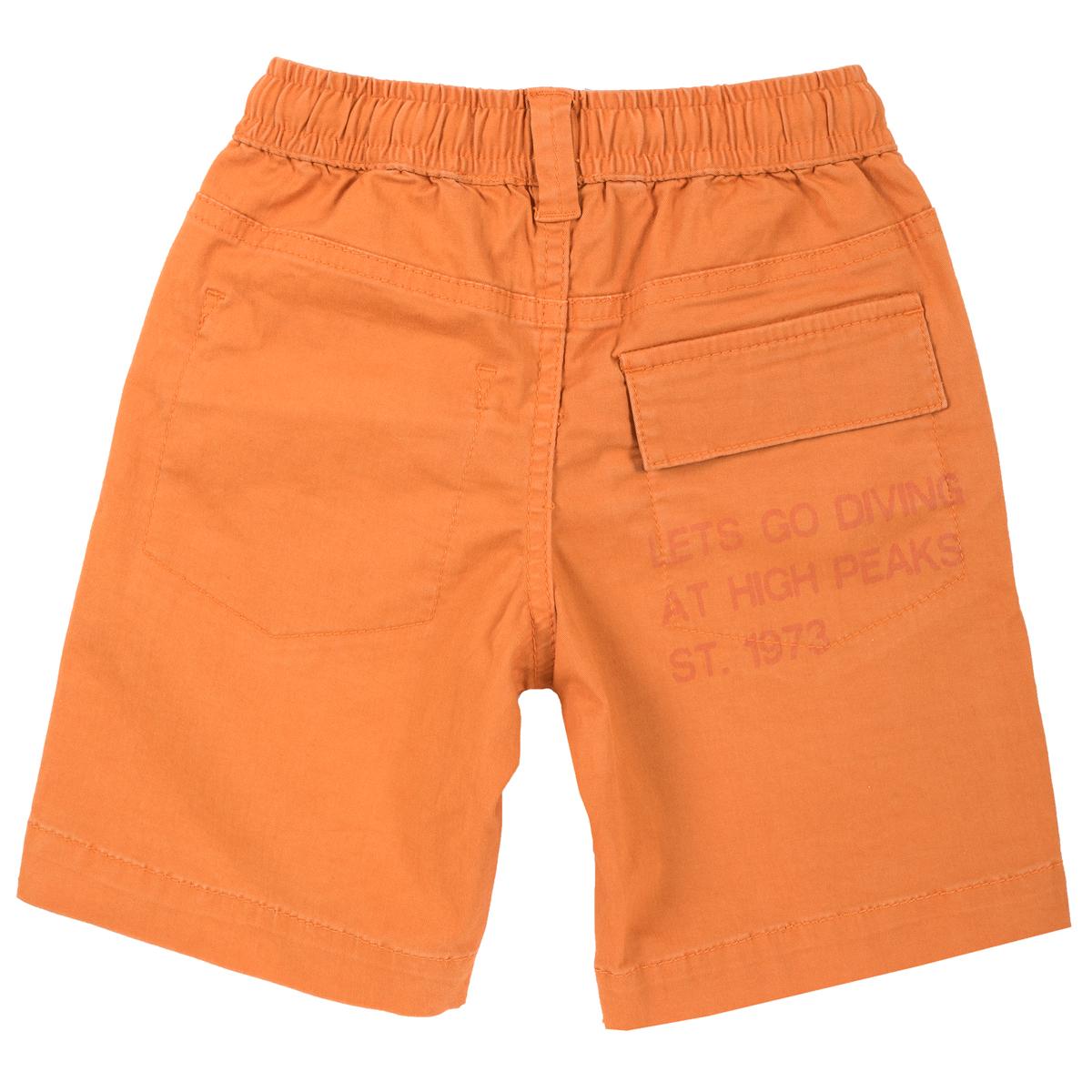 Pantalon scurt copii Chicco, galben cu model, 52782
