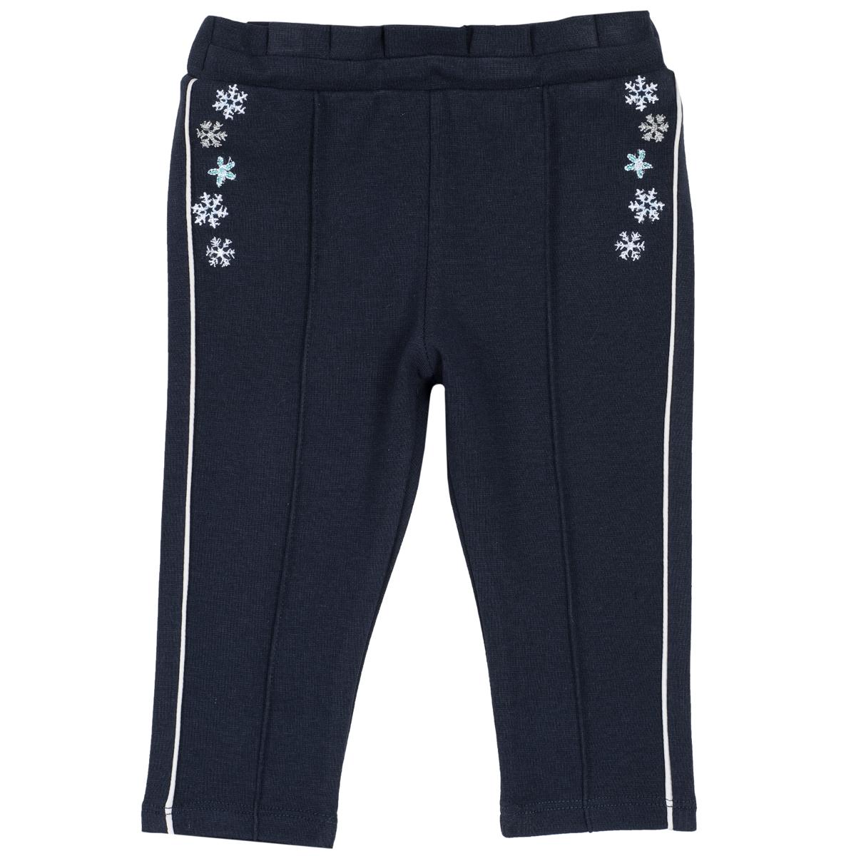 Pantalon Lung Copii Chicco, Albastru, 08030