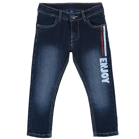 Pantaloni lungi copii Chicco 08579-61MC