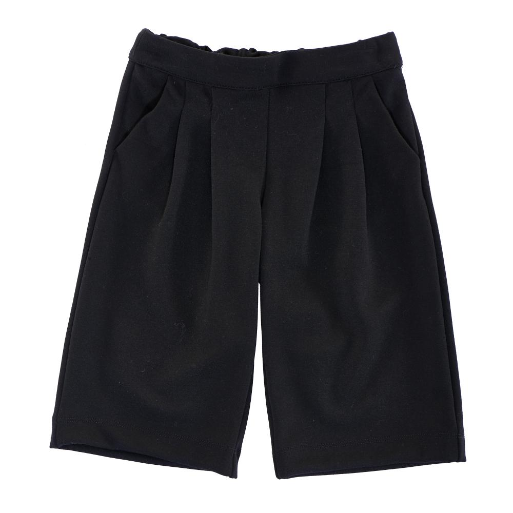 Chicco Pantaloni lungi copii Chicco negru 128