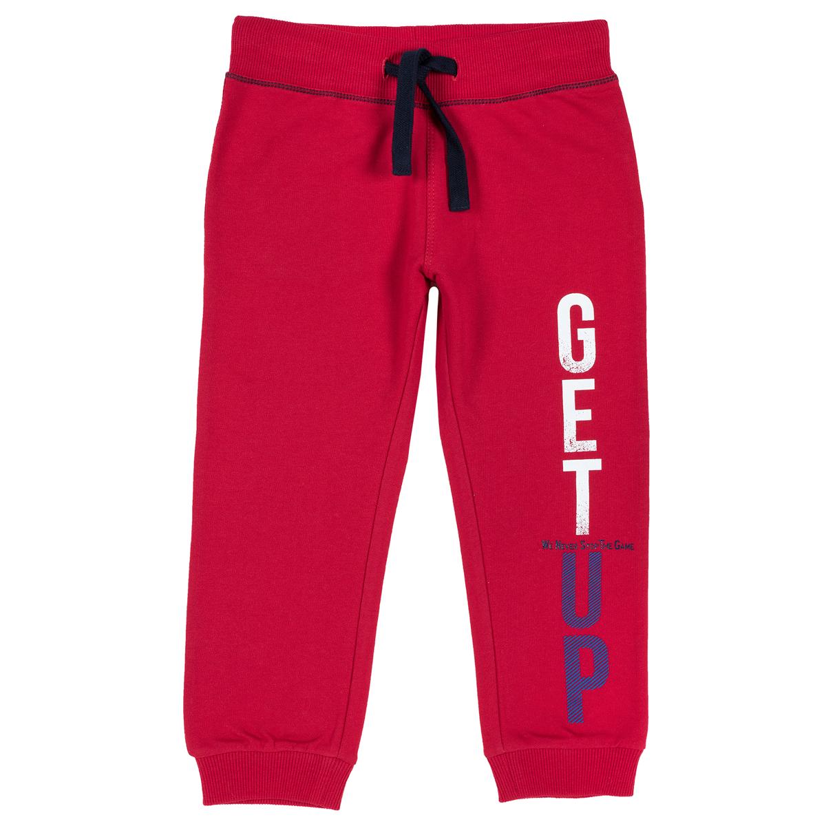 Pantalon trening copii, mansete elastice, rosu, 24919