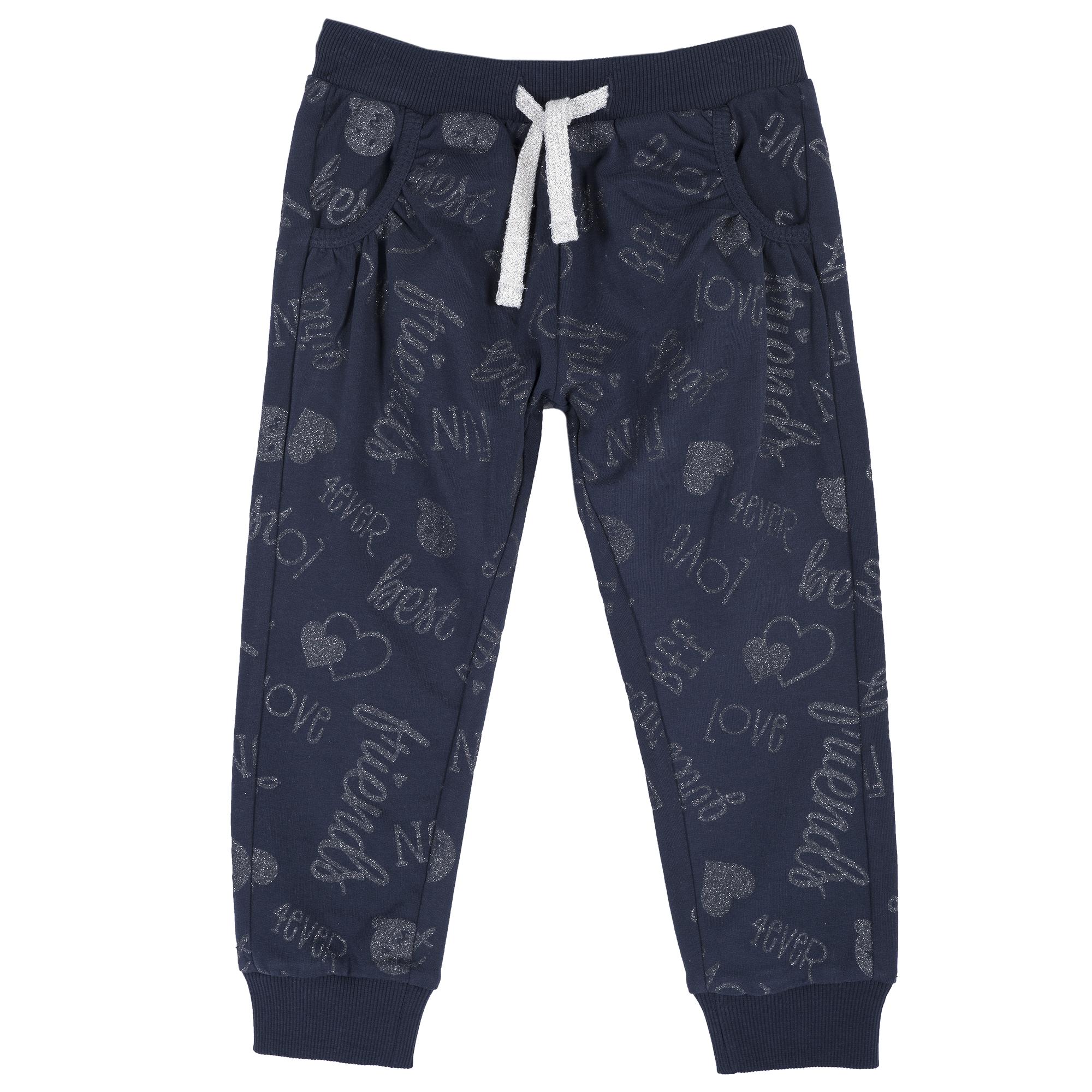 Pantaloni copii Chicco, bleumarin cu model, 08019 din categoria Pantaloni copii