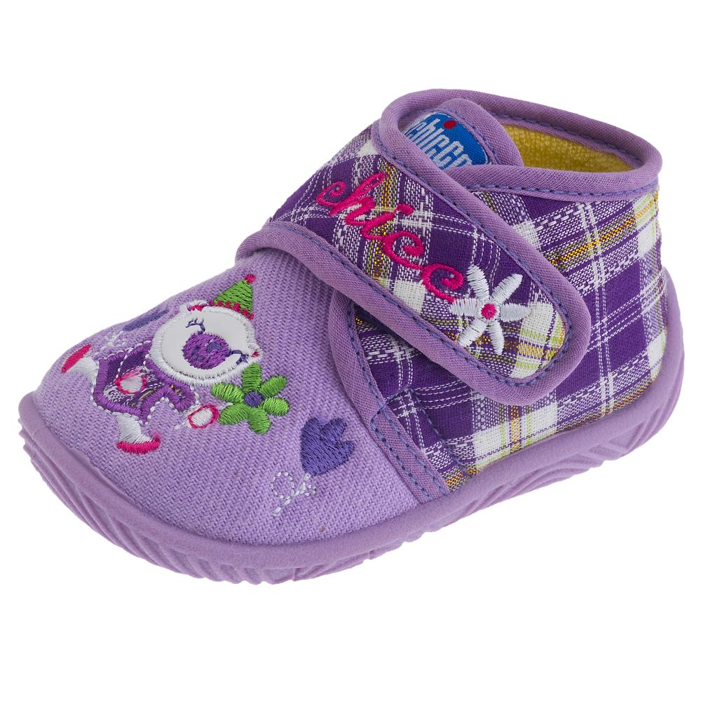 Pantof de casa Chicco tip gheata material textil mov 31