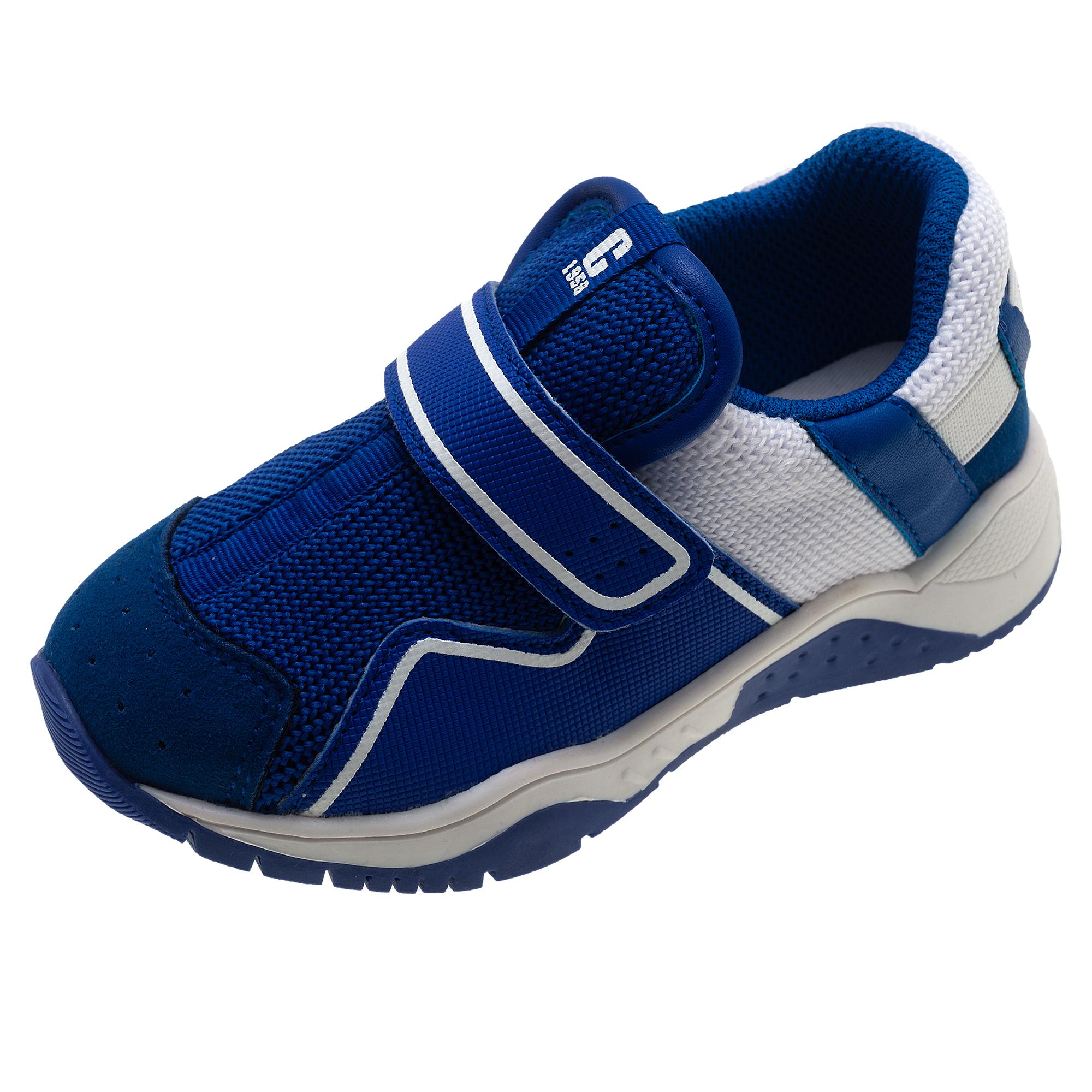 Pantof sport copii Chicco Campione, bleu deschis, 61583 din categoria Pantofi sport copii