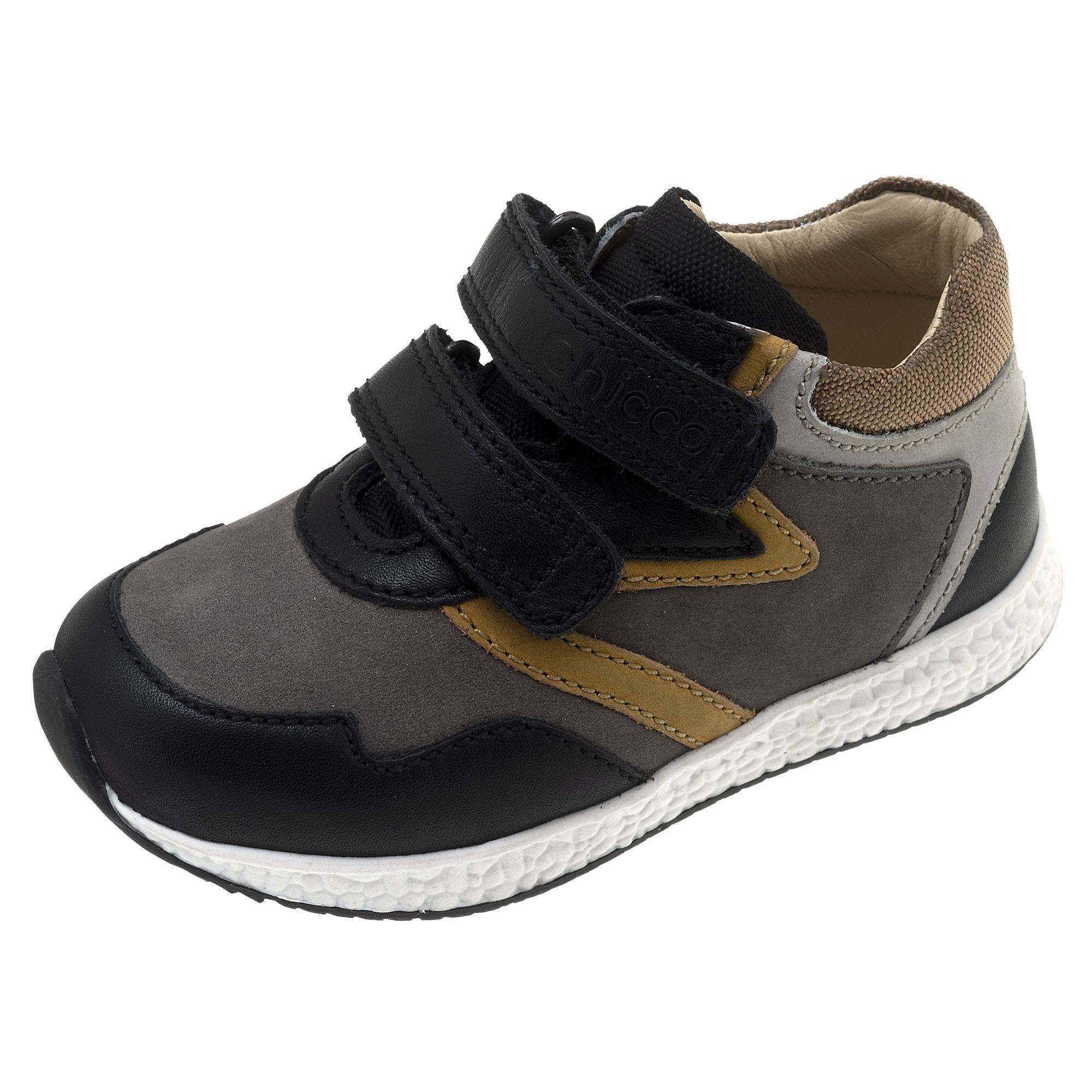 Pantofi sport copii Chicco, piele, maro, 62609