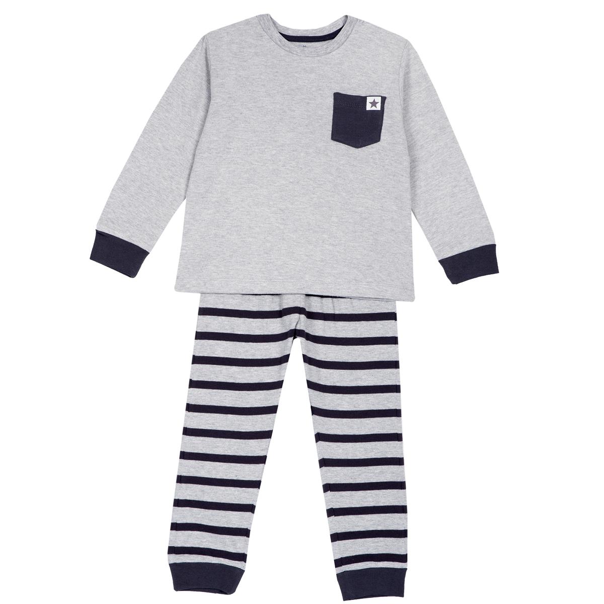 Pijama copii Chicco, maneca lunga, gri deschis, 31285