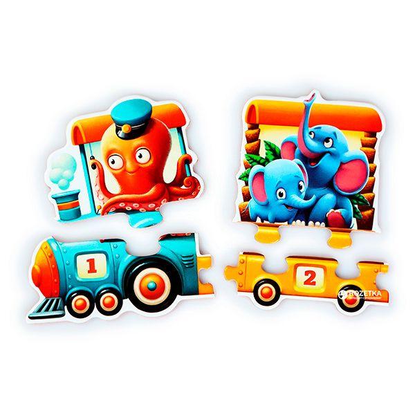 Puzzle Cubika, Trenuletul Vesel imagine