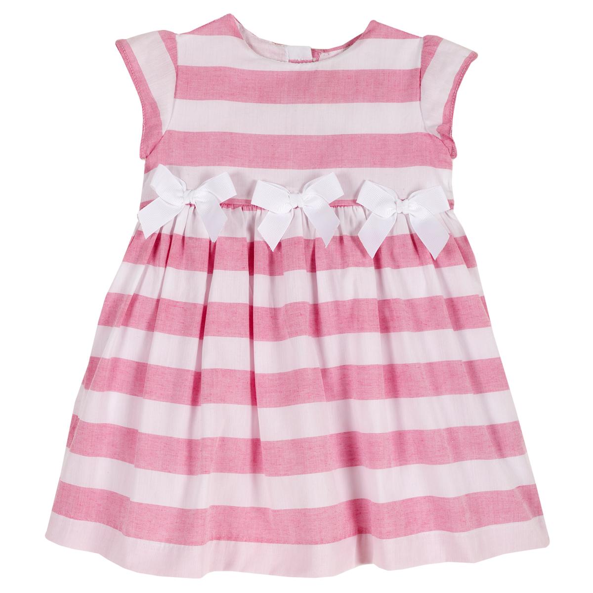 Rochita cu dublura Chicco, maneca scurta, roz, 03432