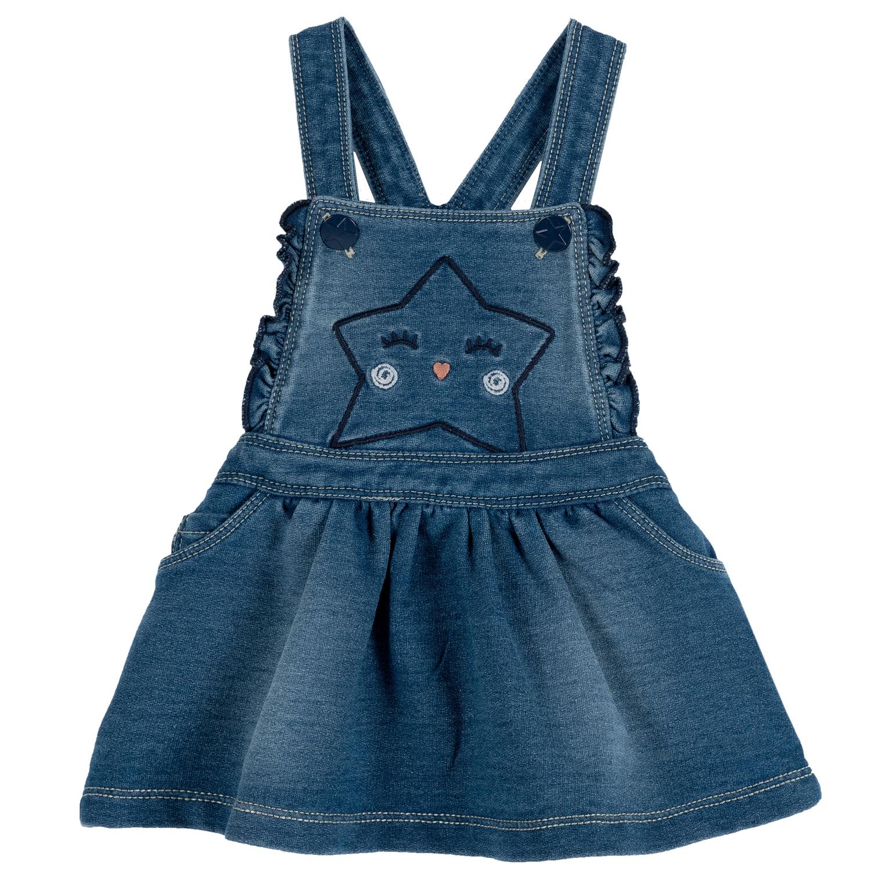 Salopeta Copii Chicco, Albastru Deschis