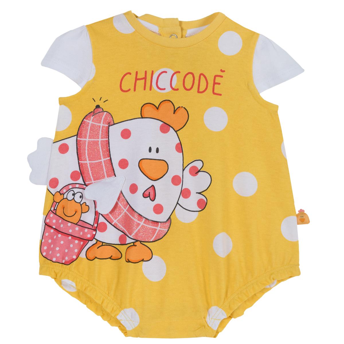 Body fetite Chicco, maneca scurta, alb cu galben, 50794 din categoria Salopete/Body