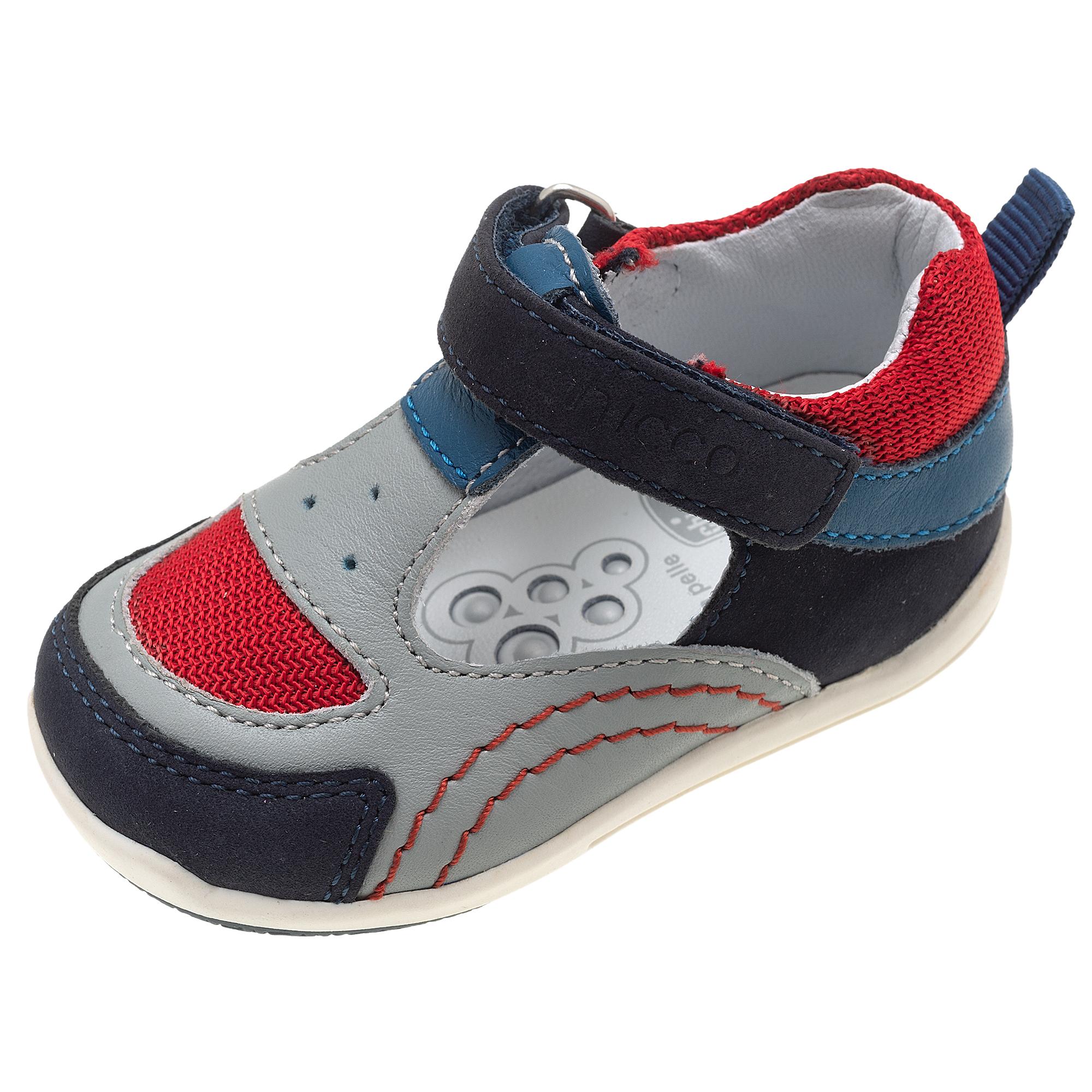 Sandale fetite Chicco G36, piele naturala gri, 61518 din categoria Sandale copii
