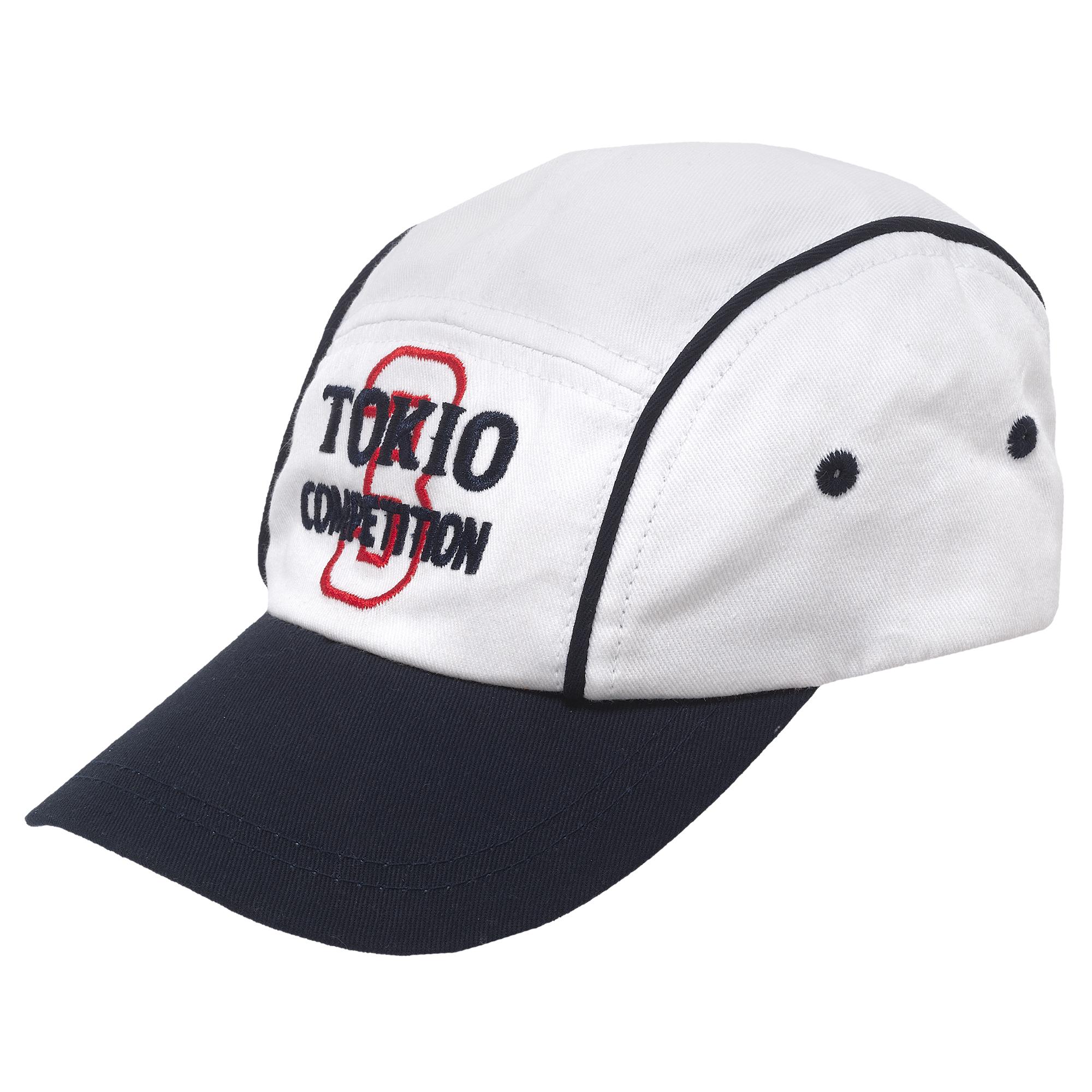 Sapca pentru copii Chicco Bokio, tip baseball, crem, 04497