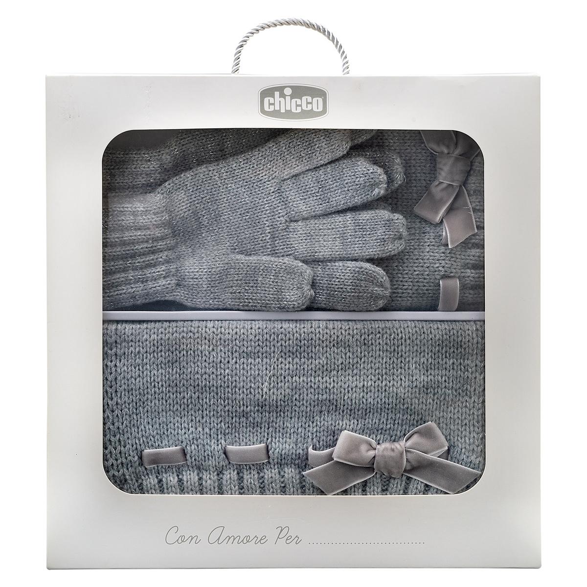 Set cadou: esarfa, manusi, caciula tricotata, 04560