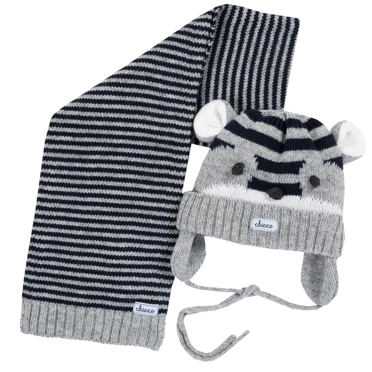 Set caciula copii si fular Chicco, tricotate, gri, 04492 din categoria Caciuli, Sepci