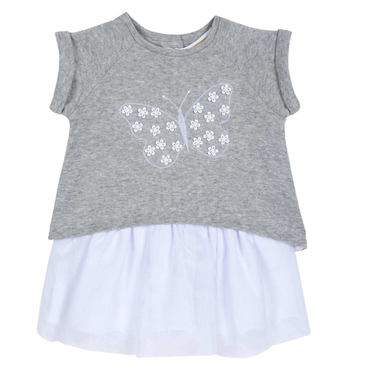 Set rochita si tricou copii Chicco, gri inchis, 76267
