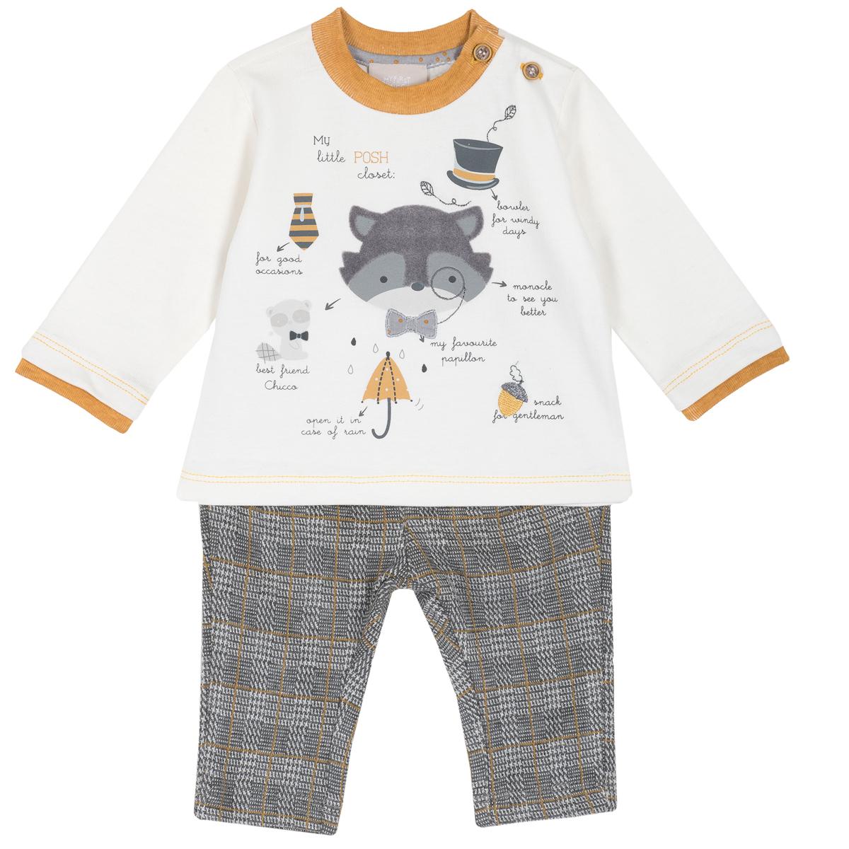 Set tricou copii si pantaloni Chicco, gri inchis, 76334 din categoria Set doua piese