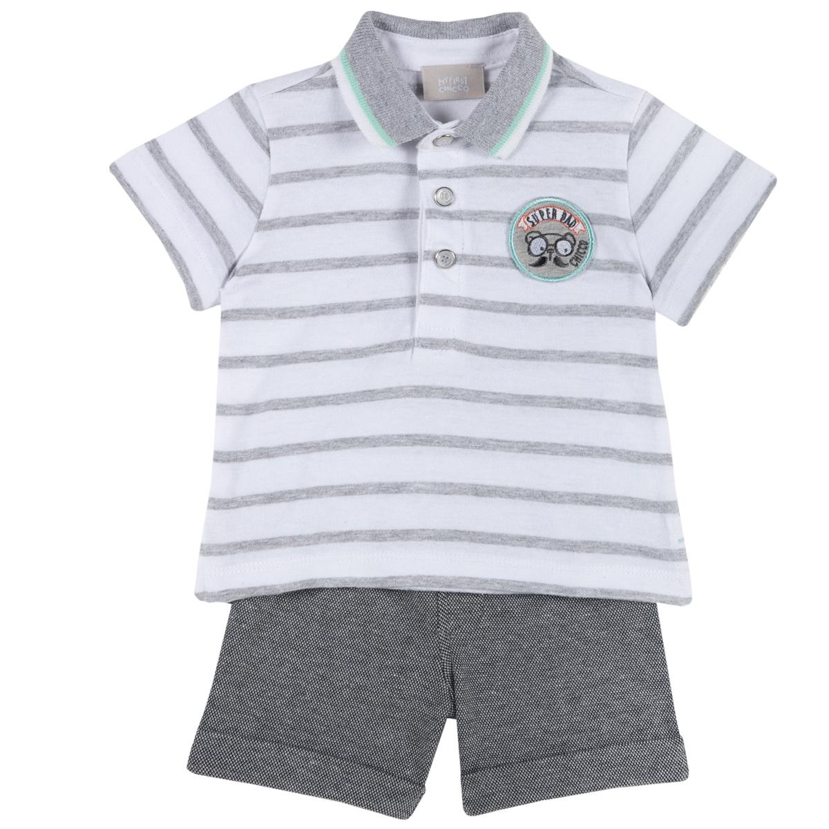 Set tricou si pantalon Chicco, gri inchis, 77864