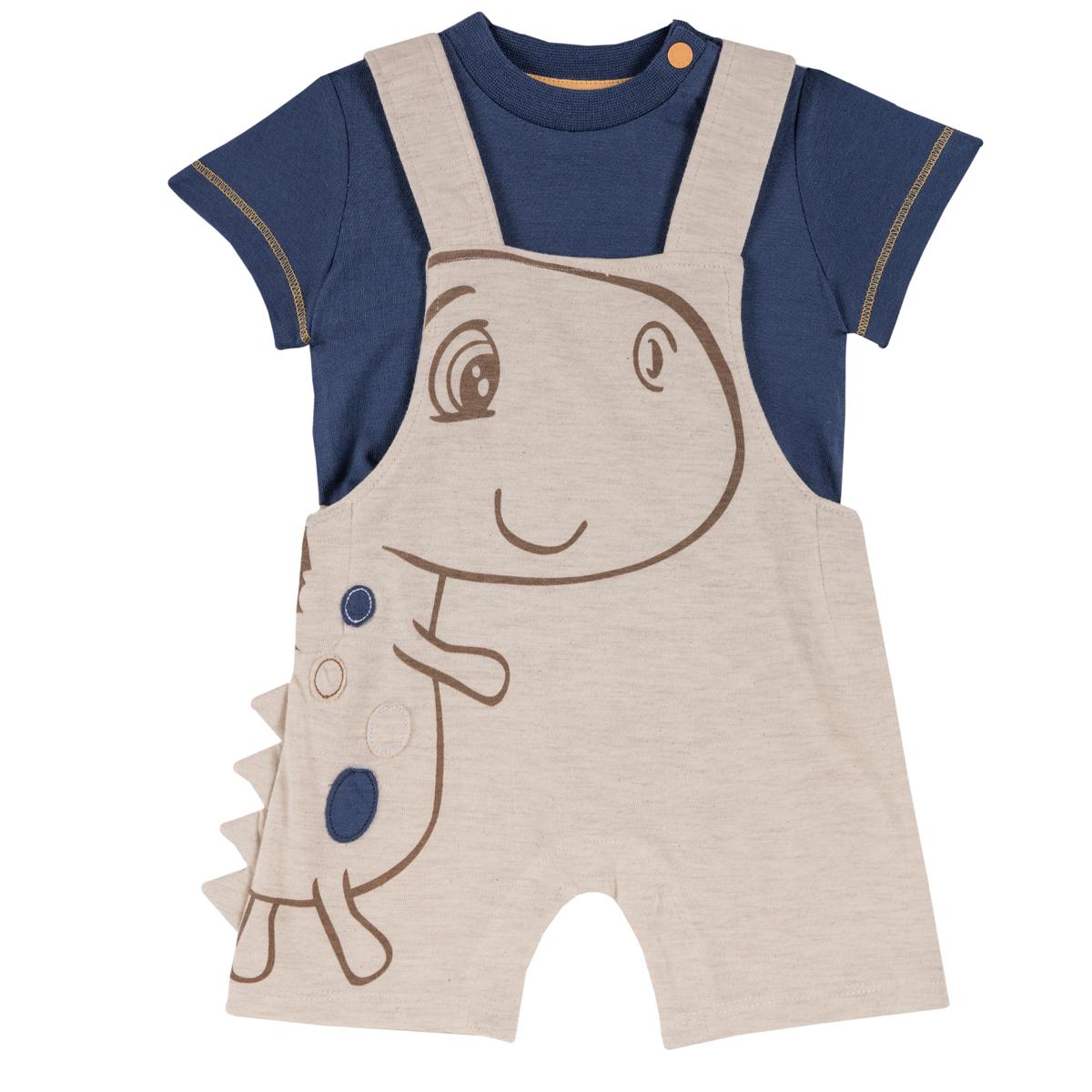 Set tricou si pantalon copii Chicco, bej cu model, 75527 din categoria Set doua piese