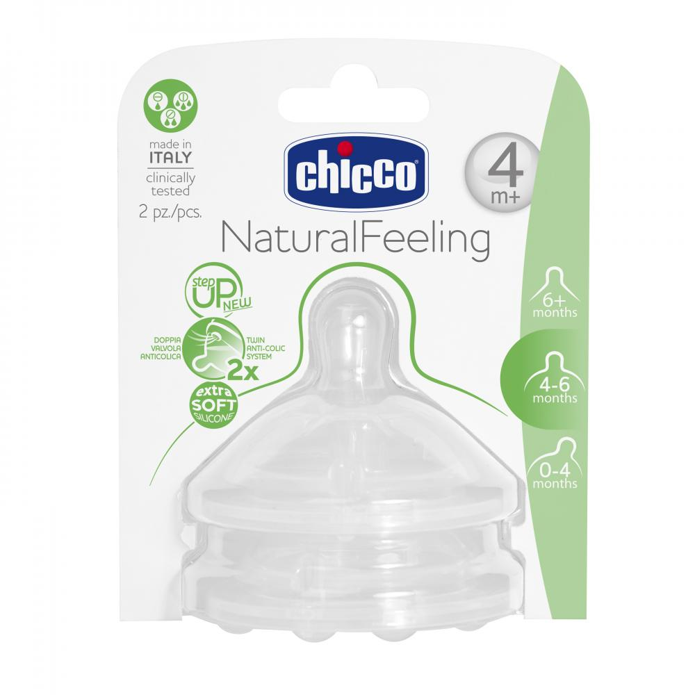 Tetina silicon Chicco STEP UP flux reglabil 4luni+ 2buc thumbnail