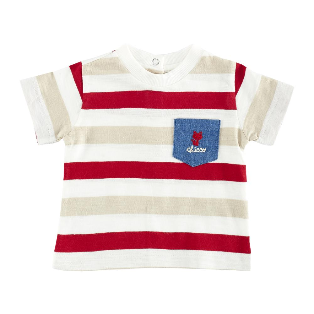 Tricou copii Chicco, dungi maro cu alb si rosu