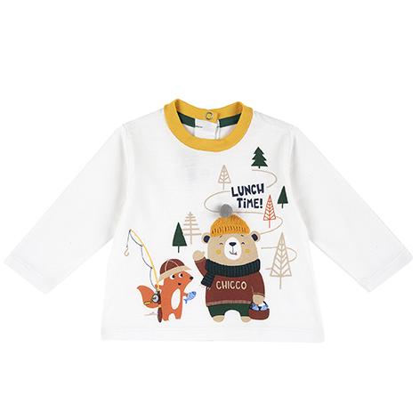 Tricou copii Chicco 67367-61MFCO galben
