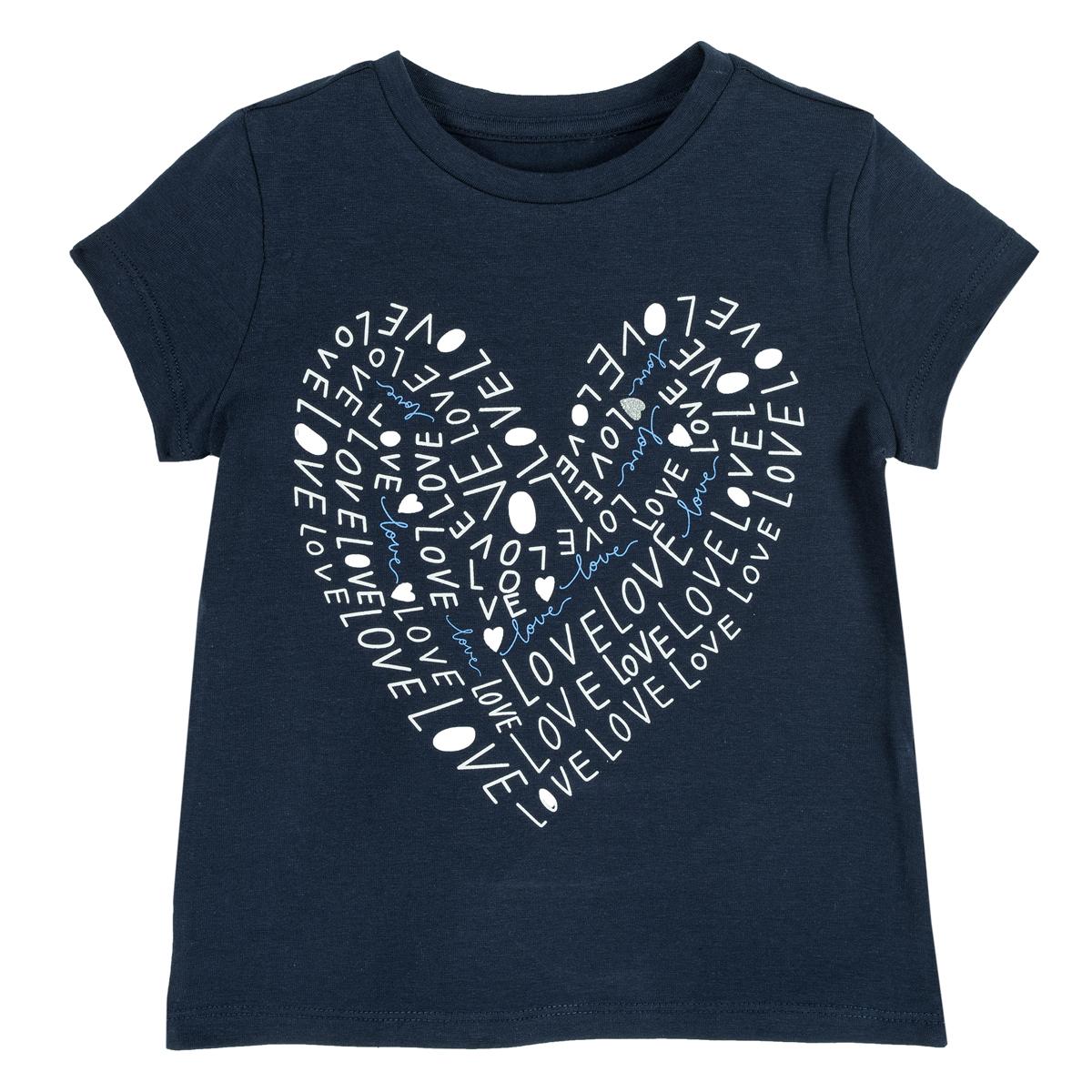 Tricou copii Chicco, maneca scurta, albastru inchis, 06730 din categoria Tricouri copii