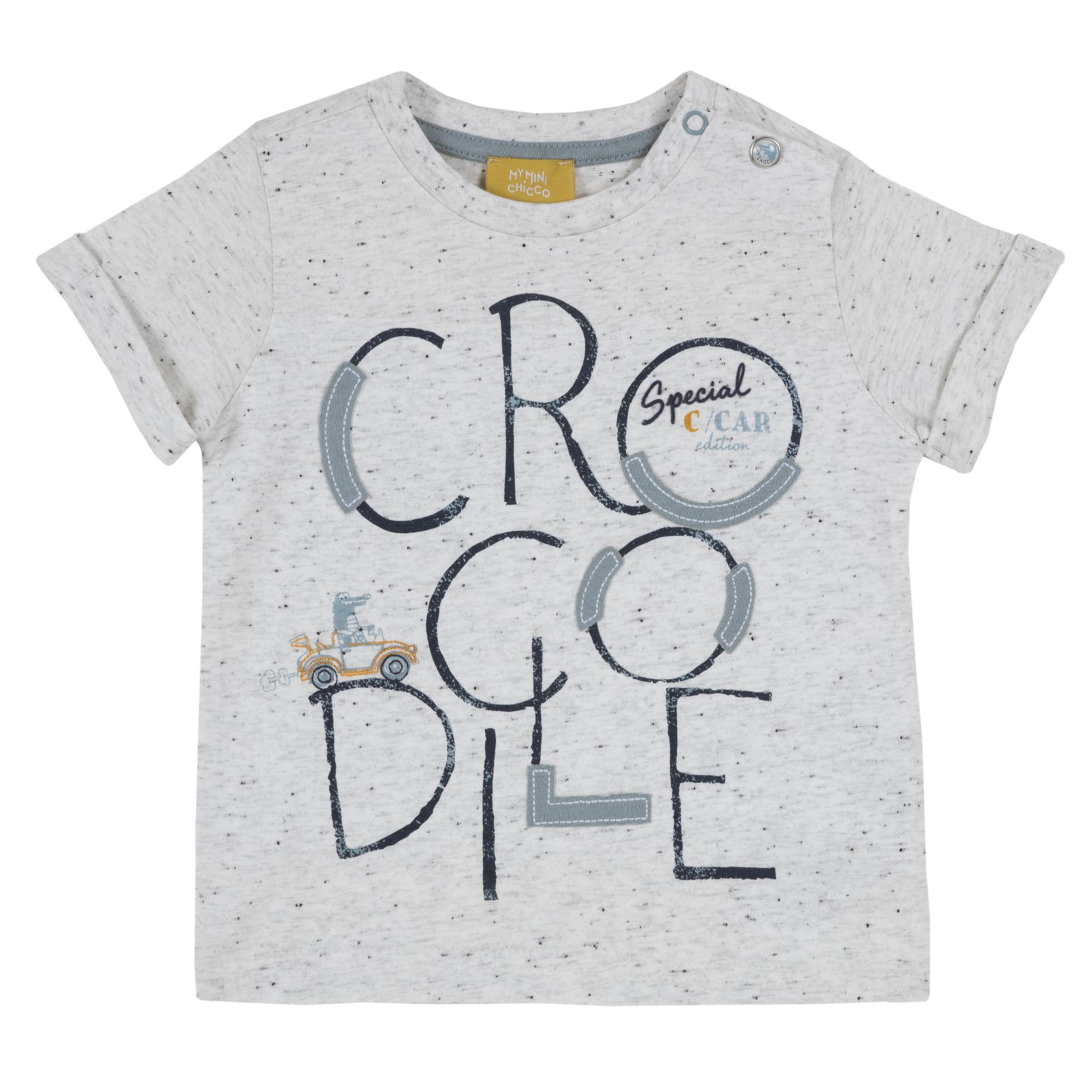 Tricou copii Chicco, maneca scurta, bej, 06554 din categoria Tricouri copii
