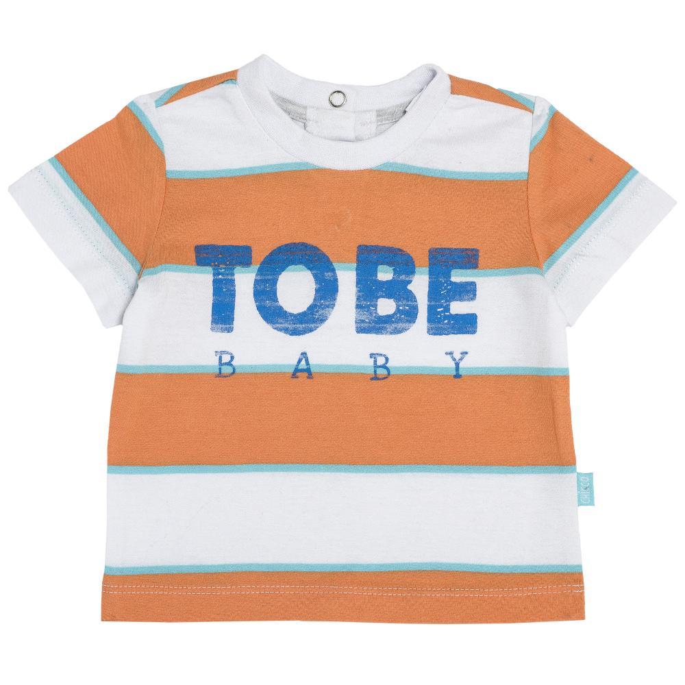 Tricou copii Chicco, maneca scurta, bleu cu alb, 61864
