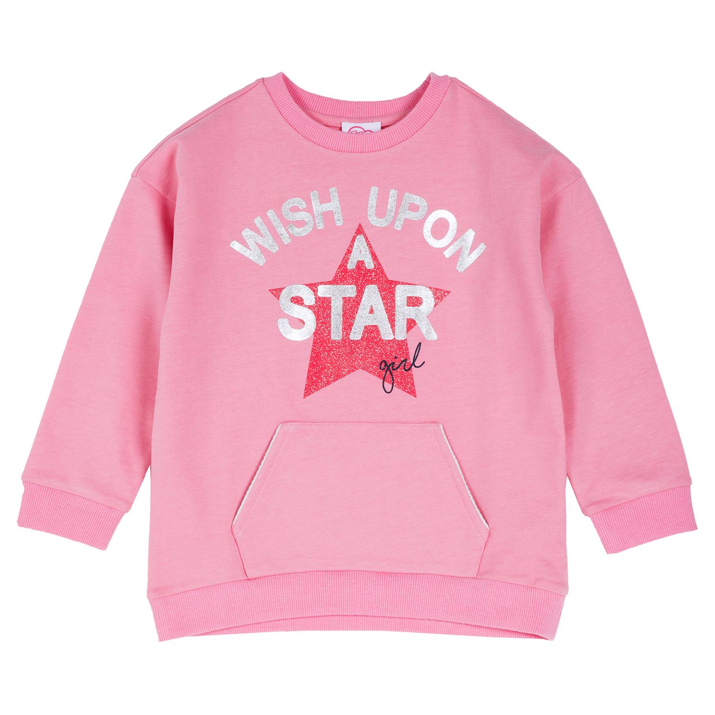 Tricou copii Chicco, roz