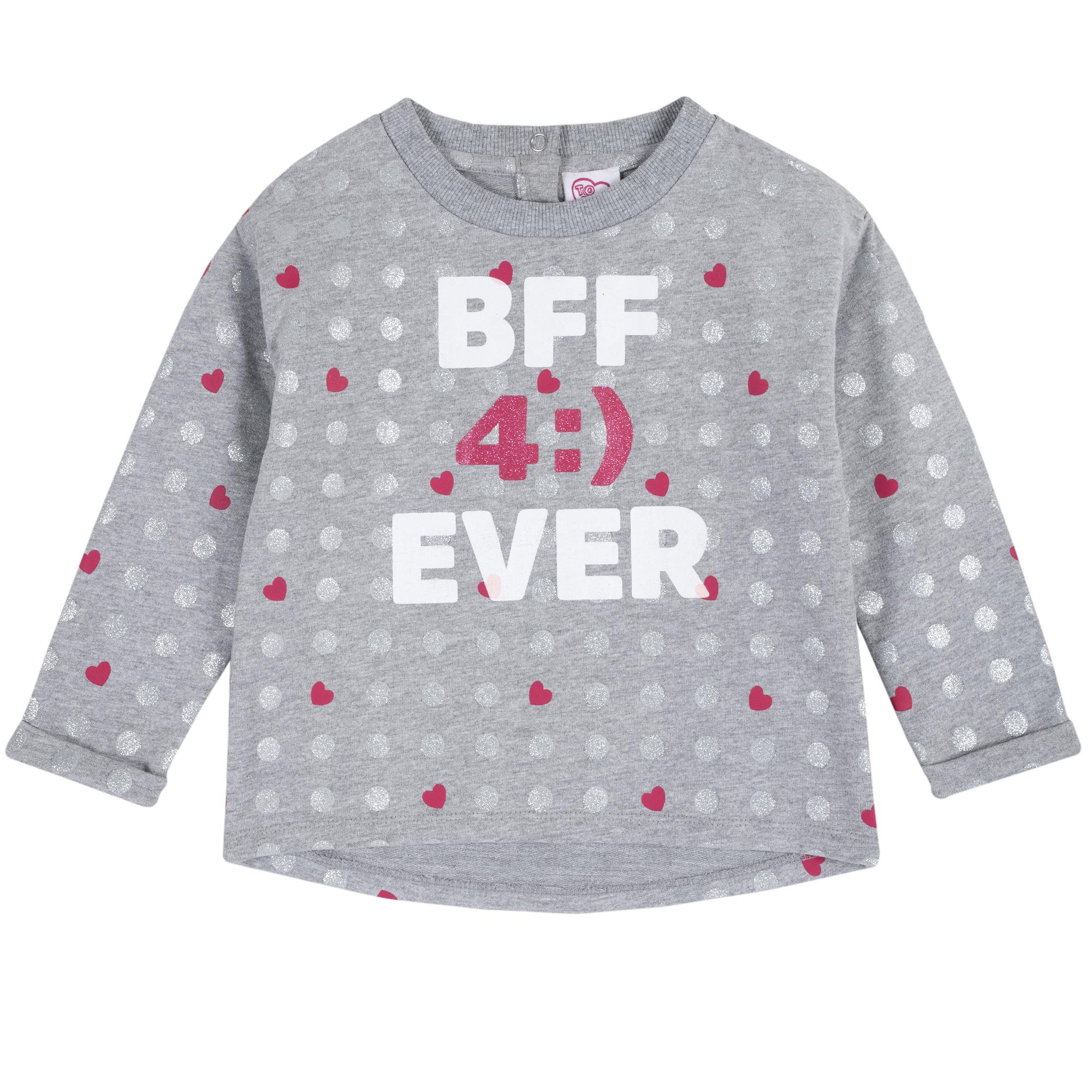 Bluza copii Chicco, gri cu model, 69375 din categoria Bluze copii