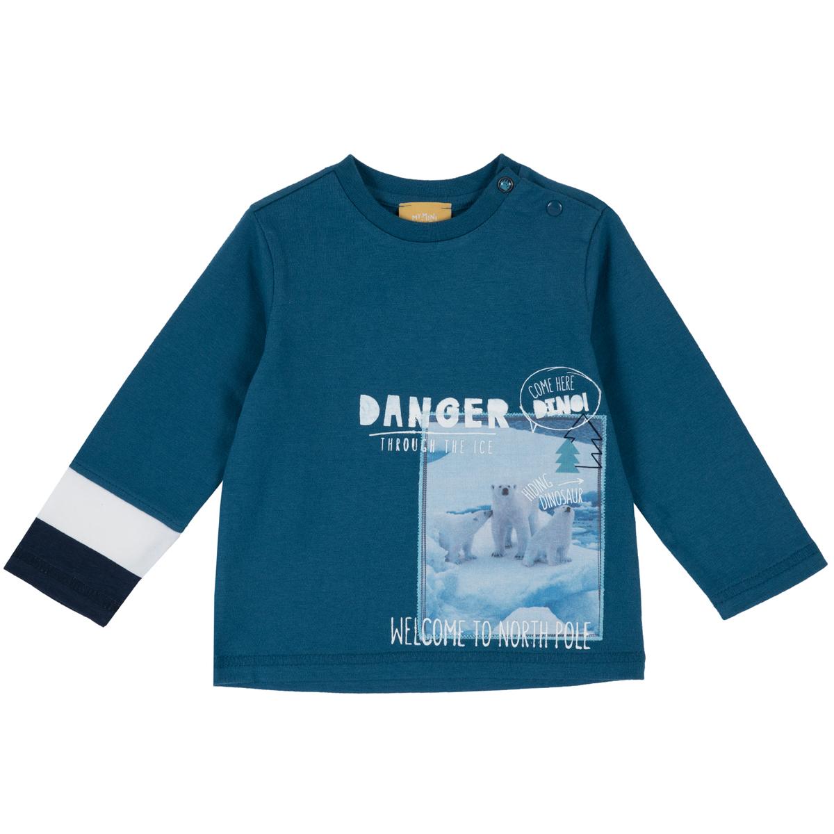 Tricou maneca lunga copii Chicco, imprimeu ursi polari, 06774 din categoria Bluze copii