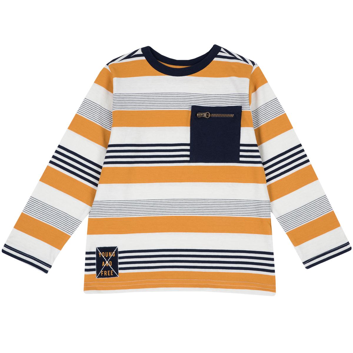 Tricou maneca lunga Chicco, dungi transversale, fermoar aplicat, 06771 din categoria Tricouri copii