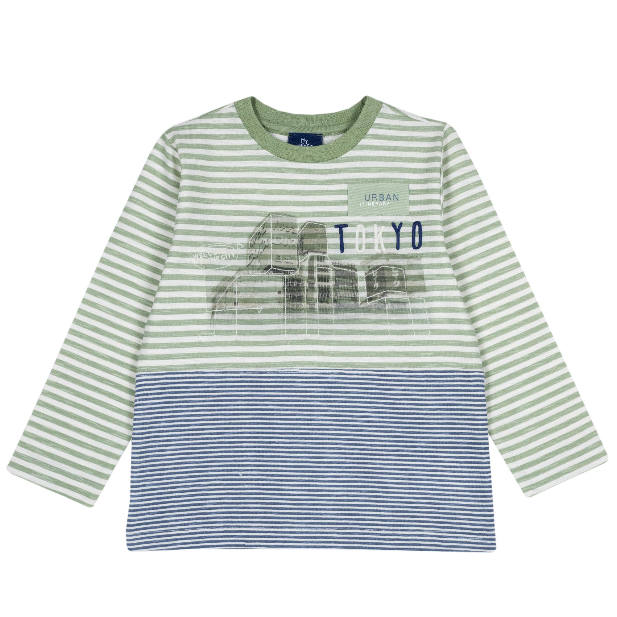 Tricou Copii Chicco, Multicolor imagine