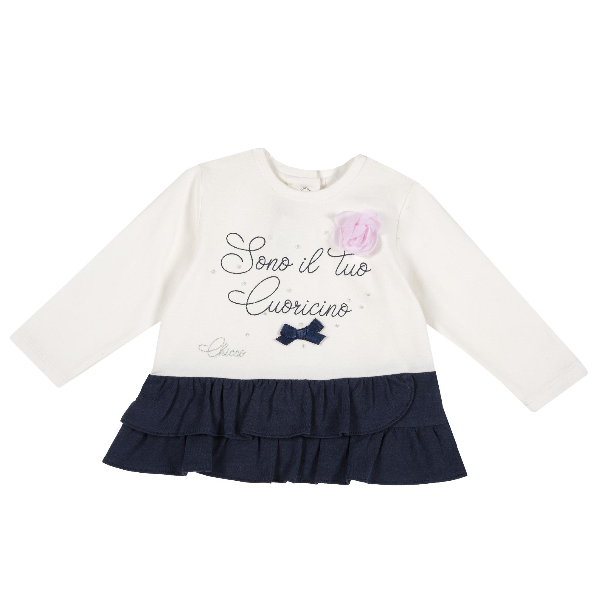 Bluza Copii Chicco, Alb Cu Model, 68643 imagine