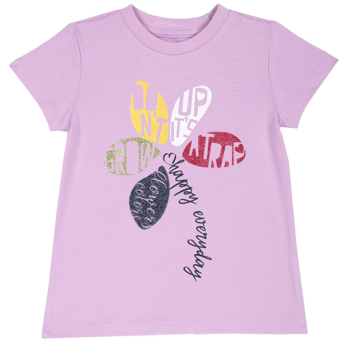 Tricou copii Chicco, maneca scurta, lila, 06608 din categoria Tricouri copii
