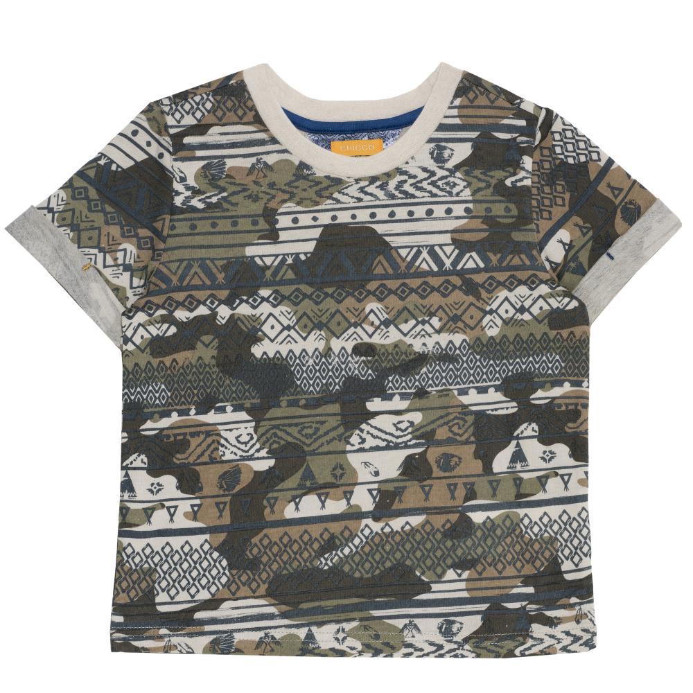 Tricou pentru copii Chicco maneca scurta maro cu model 116