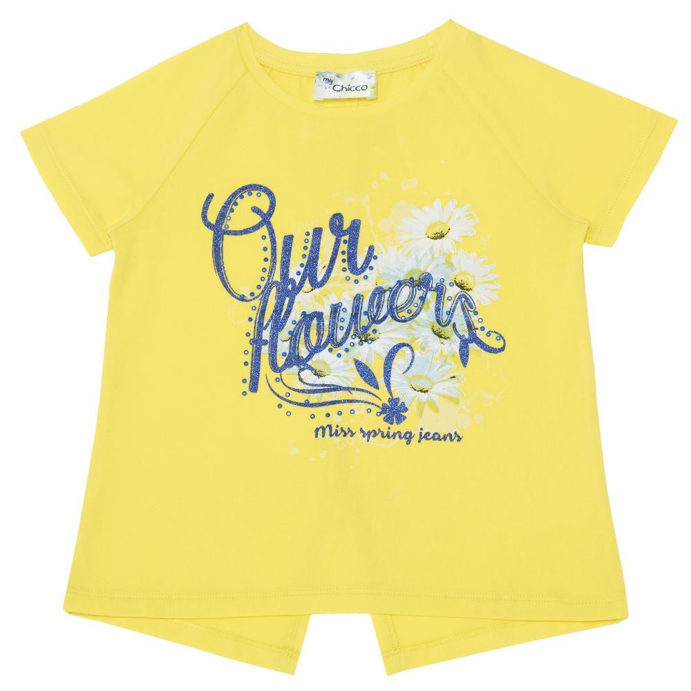Tricou copii Chicco, maneca scurta, fete, galben, 61950
