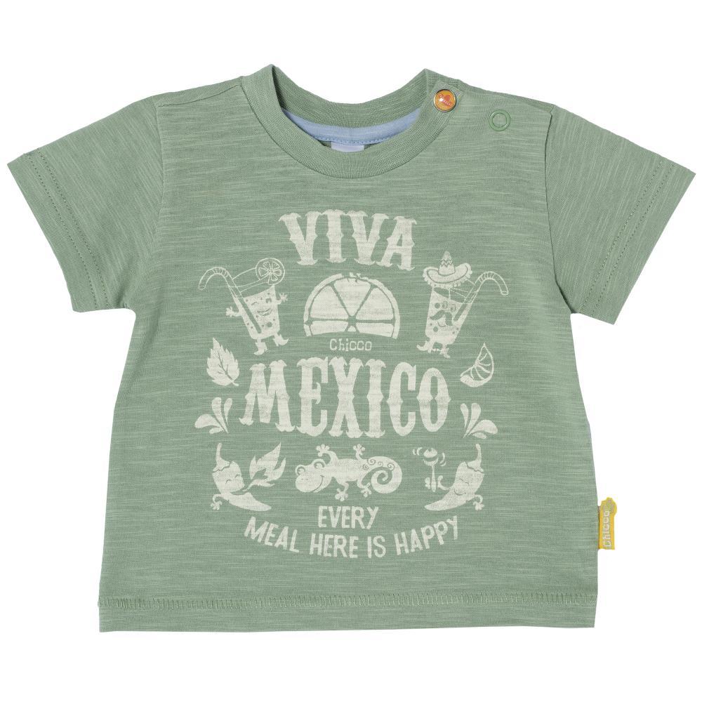 Tricou pentru baieti, Chicco, maneca scurta, verde, 61955