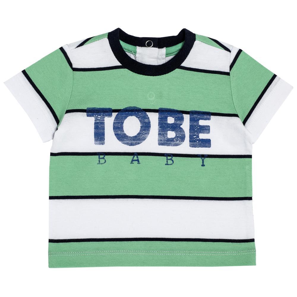 Tricou pentru copii, Chicco, maneca scurta, verde