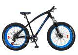 Bicicleta Fat Bike VELORS, V2600A, cadru otel, culoare negru / albastru